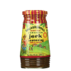 Walkerswood Jerk Seasoning hot and spicy 10oz Anjo's Imports